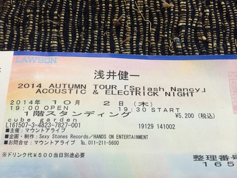 浅井健一(ベンジー)ライブ 2014 AUTUMN TOUR「Splash Nancy」ACOUSTIC & ELECTRIC NIGHTチケット