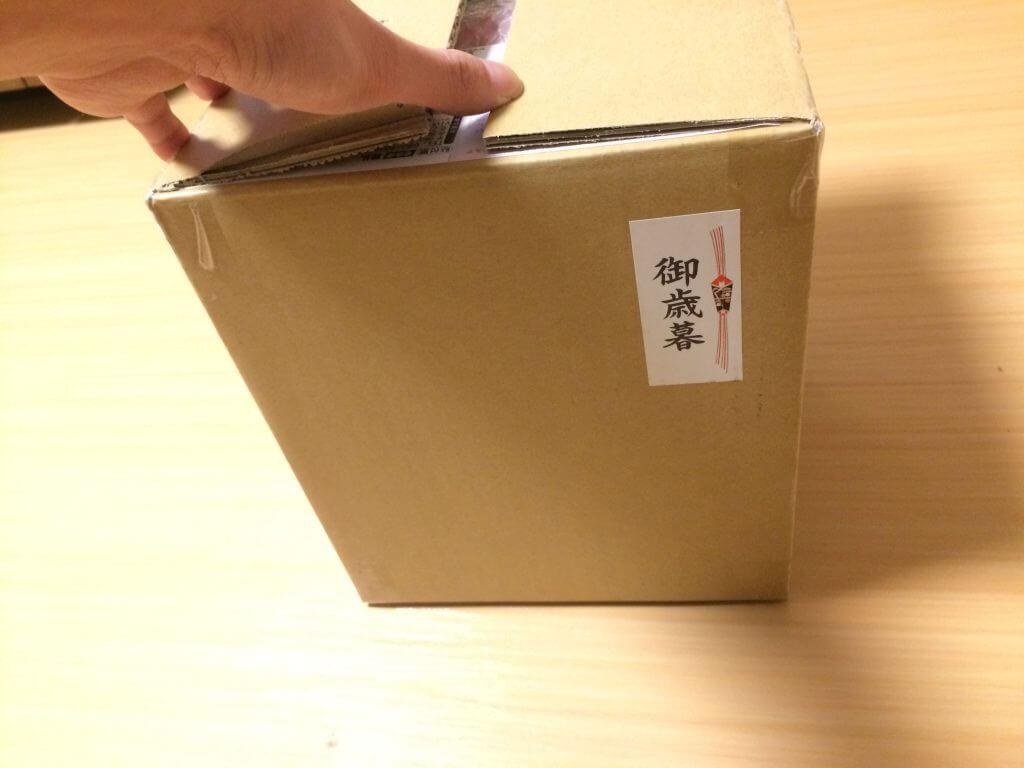 御歳暮と書かれたほぼ正方形の箱が届きました。