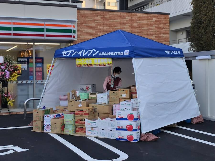 何やらテントもあります。これは野菜を販売するテントのようです