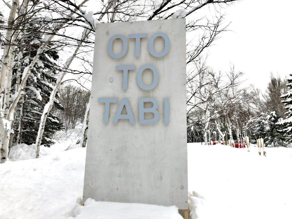 OTOTOTABI