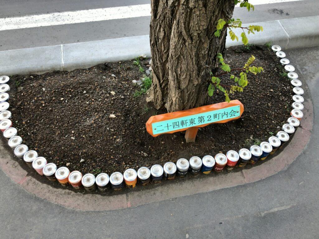 空き缶の柵、全体図