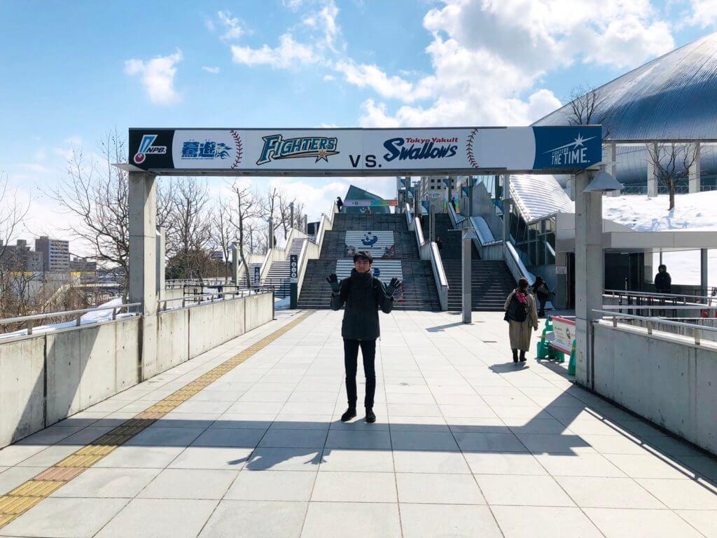 札幌ドーム前にて