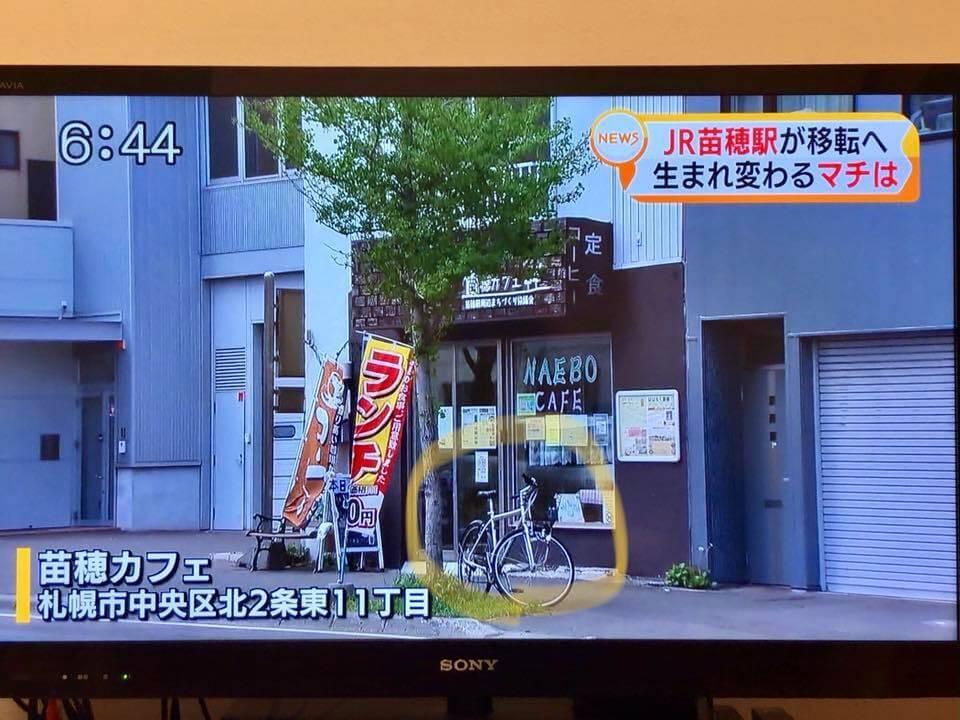黄色○の自転車が僕の自転車です