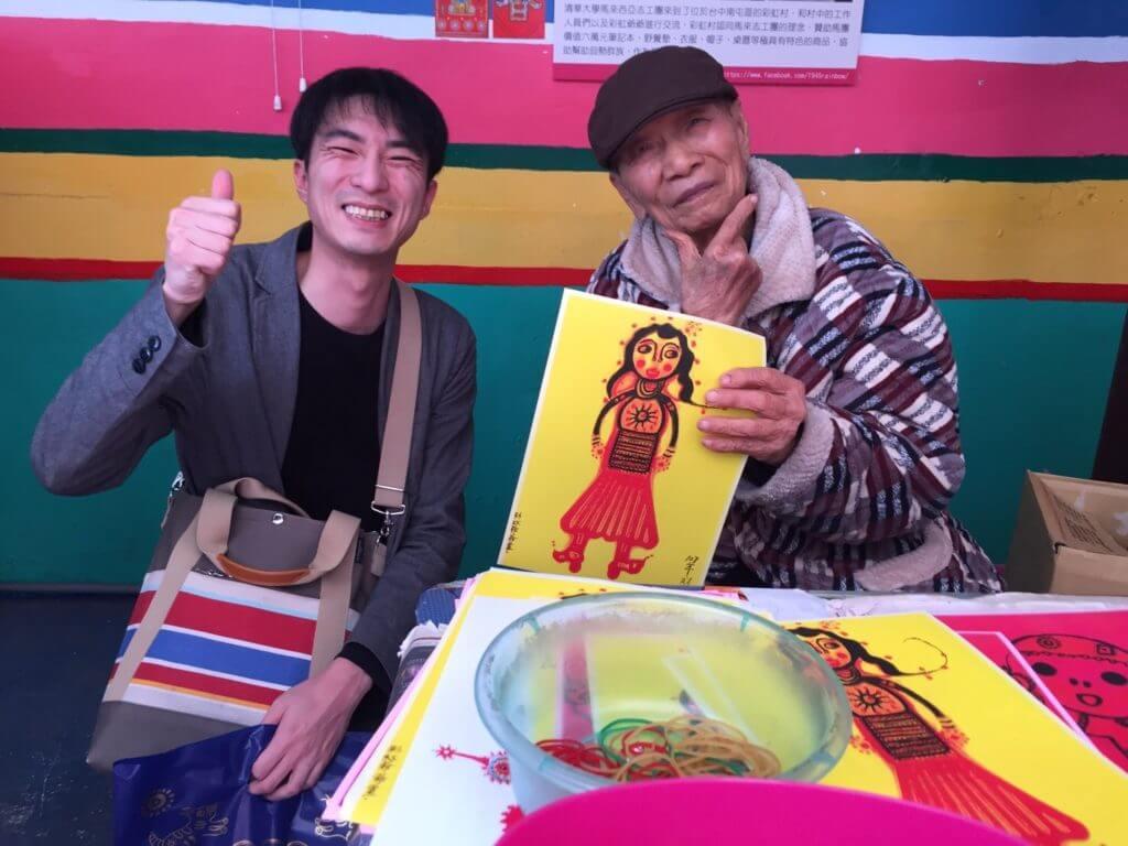 台湾の台中、彩虹眷村を作り上げた黄永阜さんと