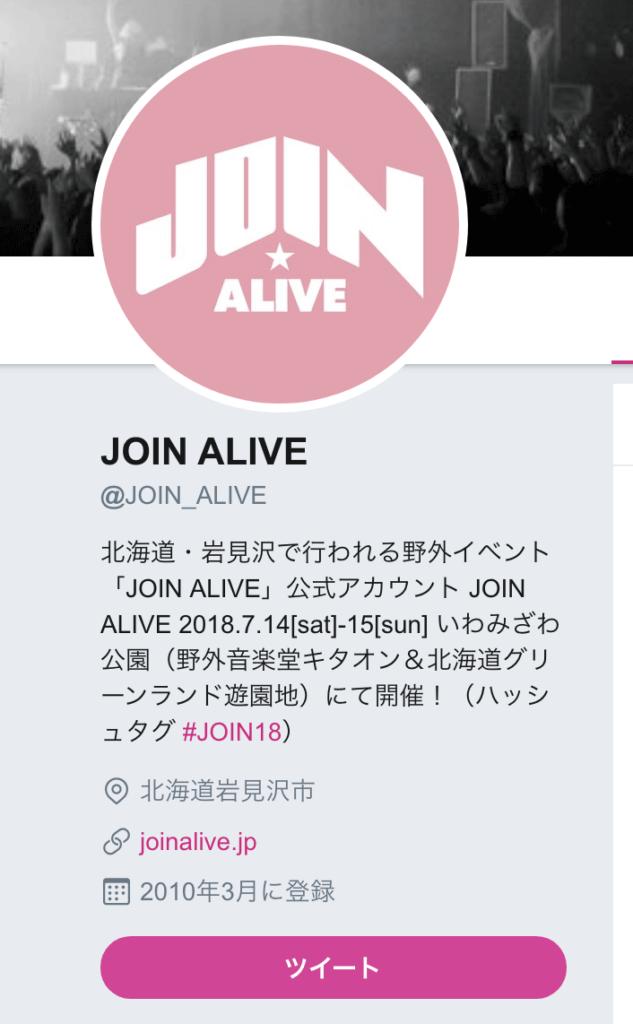 JOIN ALIVEのTwitter公式アカウント