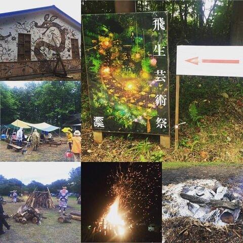 TOBIU CAMP 2015