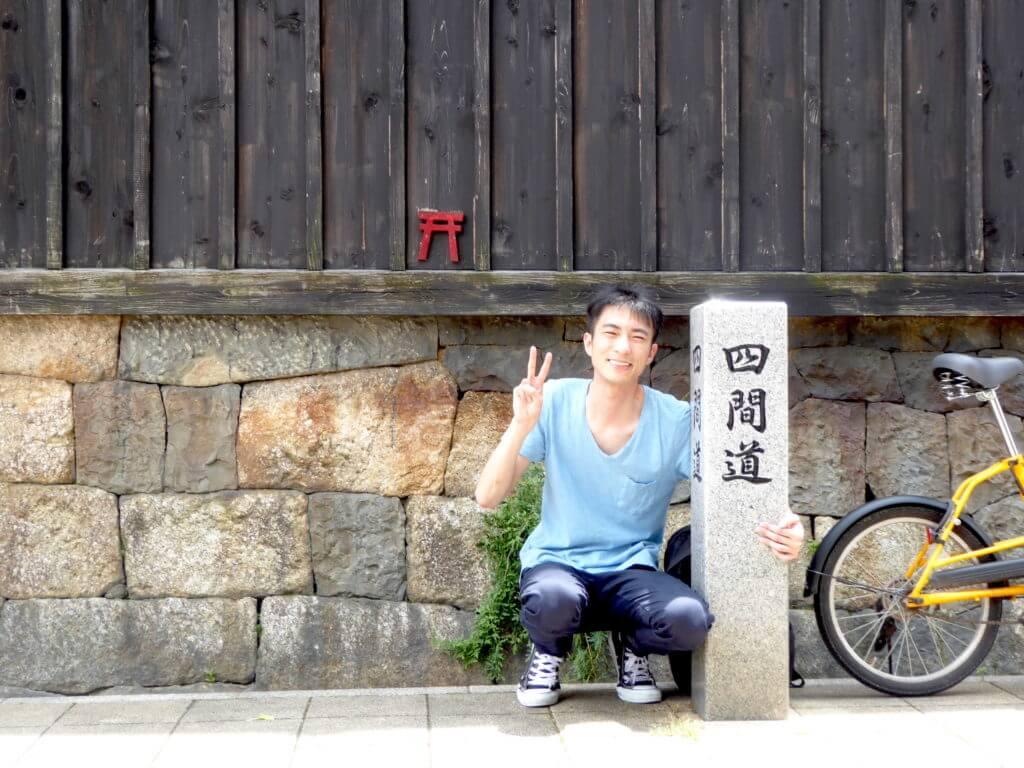名古屋で「四間道」という場所があり、嬉しすぎて撮影した写真(私の得意戦法が四間飛車)