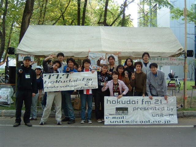 hokudai fmの集合写真(おそらく赤沼が2年生の時)
