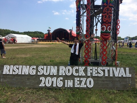 ライジングサンロックフェスティバル2016(RSR)
