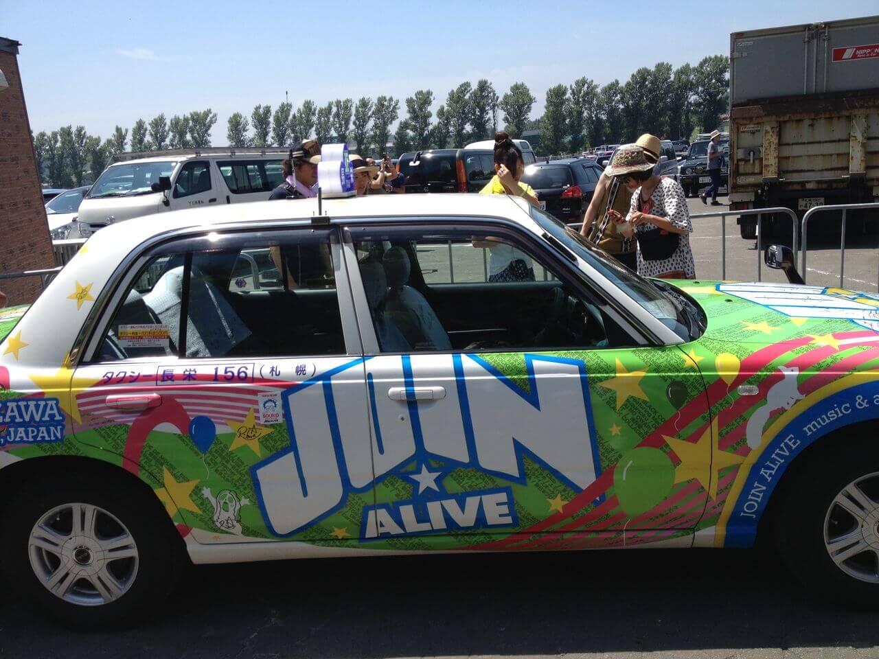 JOIN ALIVEタクシー。かわいい。