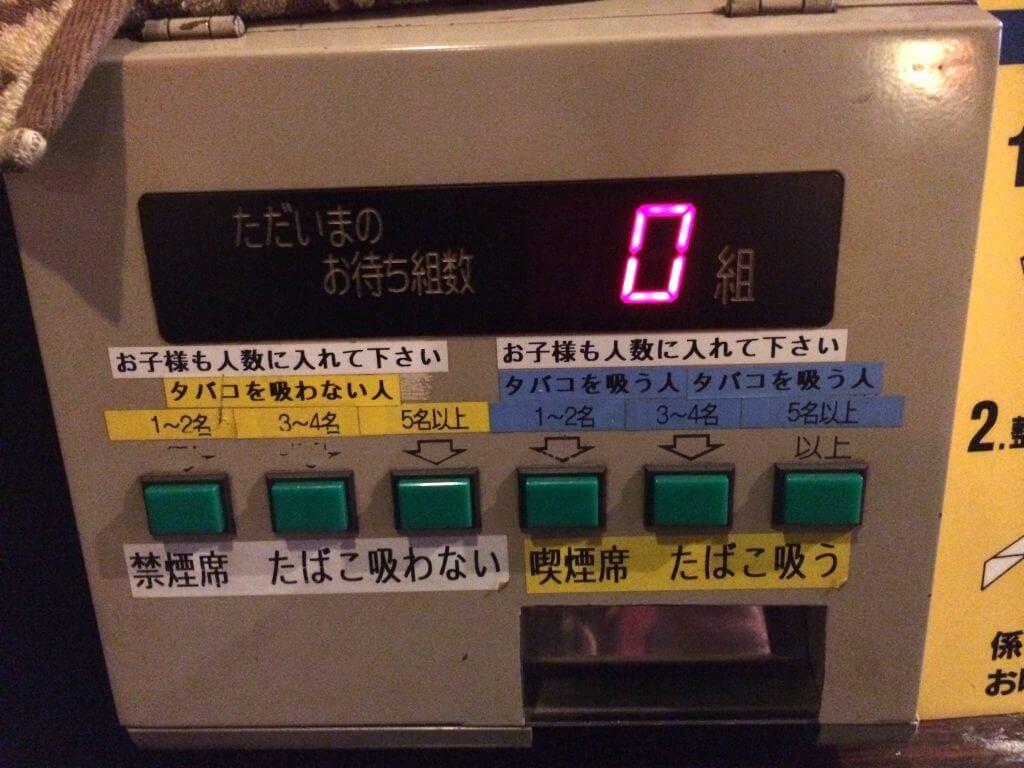 びっくりドンキー美香保店。2014年1月18日撮影