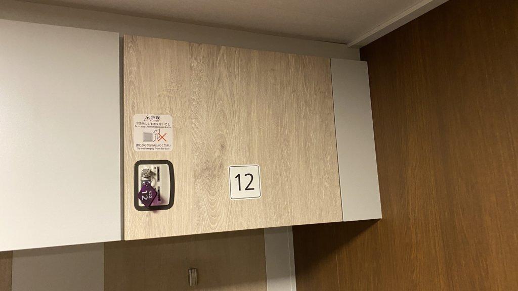 無料の鍵付きロッカーがあるので、荷物を入れること可能
