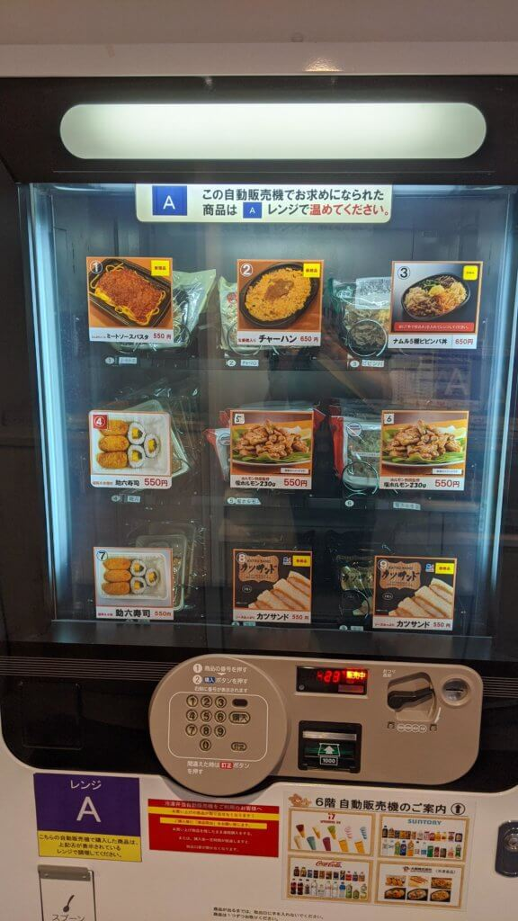 ミートソースパスタ、チャーハン、ナムル5種ビビンバ丼、助六寿司、塩ホルモン230g、カツサンドあり