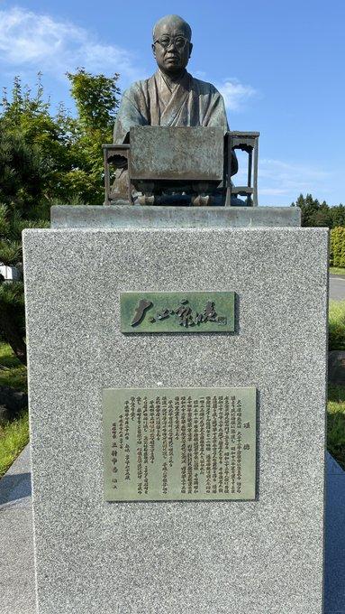 大山将棋記念館の門(大山康晴像)