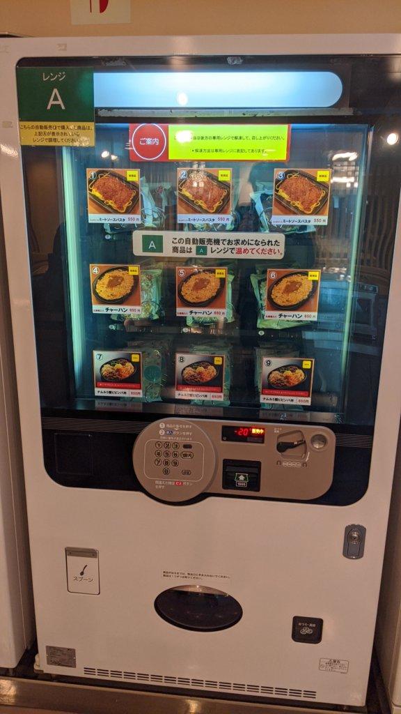 冷凍食品販売。ミートソースパスタなど
