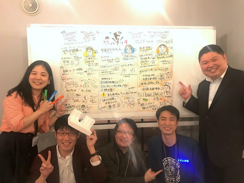 発表者の方々とグラフィックレコーディングの木村あゆみさんと