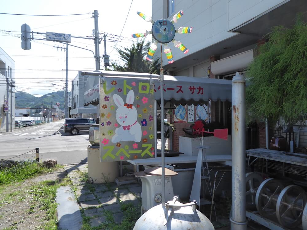 レトロスペース坂会館(札幌市)