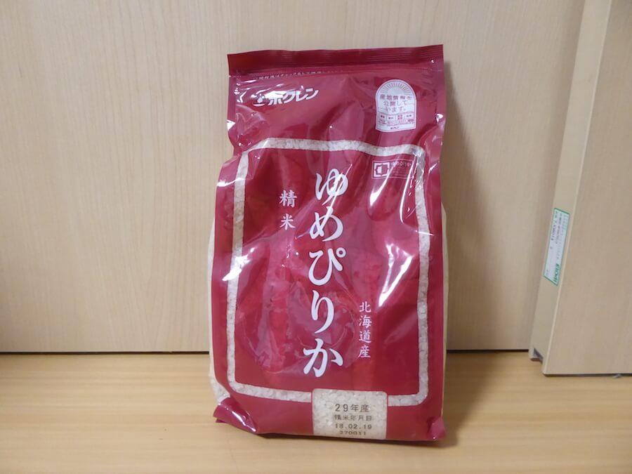 3万円チャージでもらったゆめぴりか2kg