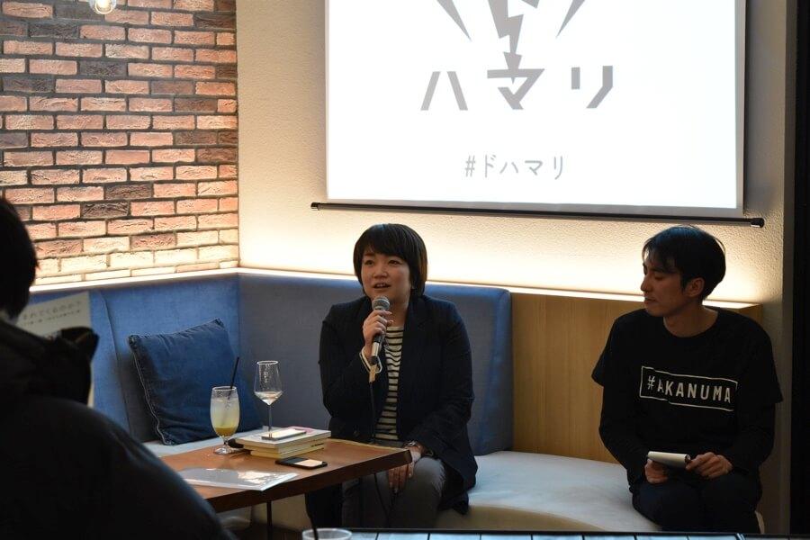 山岸奈津子さんからスキドコの紹介