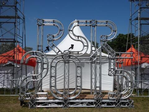 ライジングサンロックフェスティバル2015(RSR)レポート