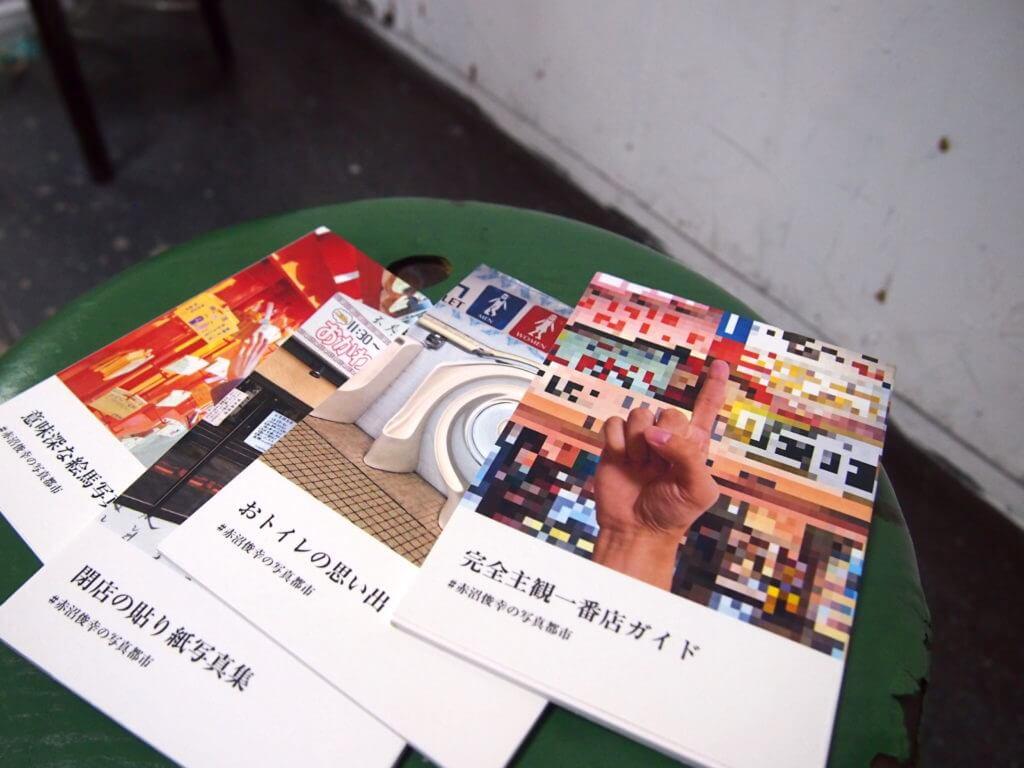 「赤沼俊幸の写真都市」の本も持参。購入してくれた方がいて、嬉しかった!
