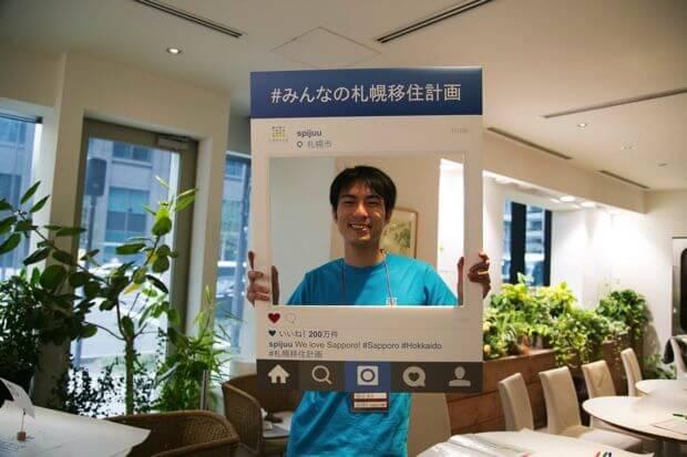 札幌移住計画主催「#みんなの札幌移住計画」にて