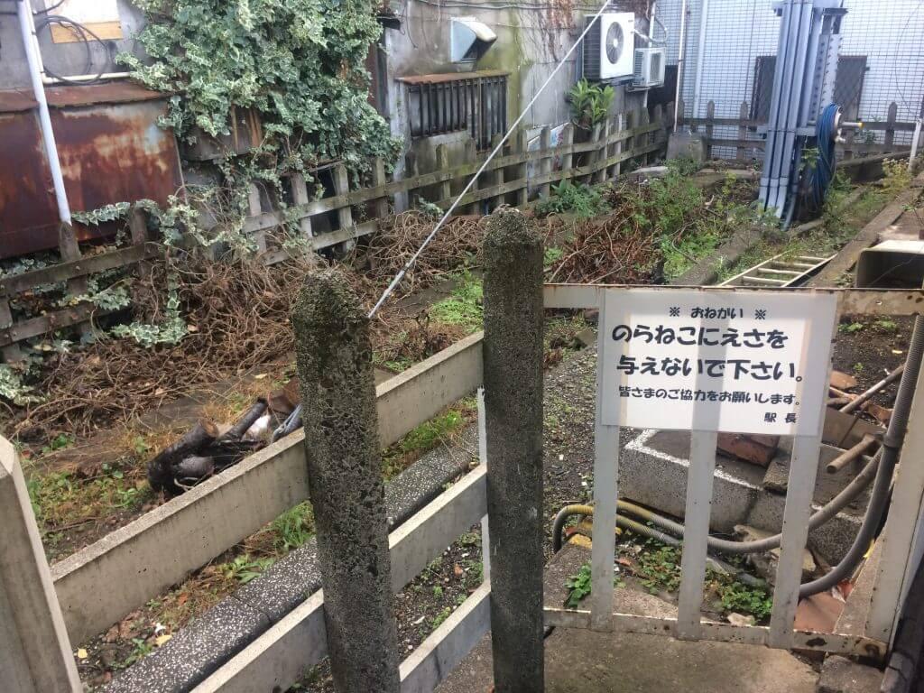 新井薬師駅前ホーム