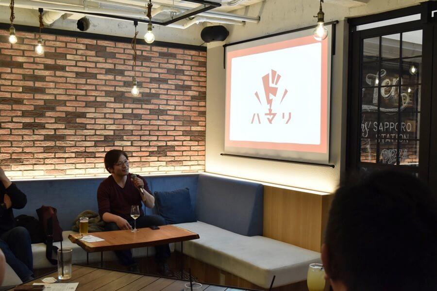 佐々木学さん。普段は北海道大学の職員をしています
