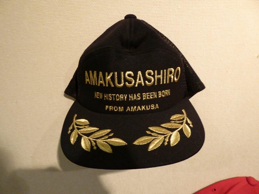 DVDで見たAMAKUSASHIRO!!これ感激しました!!