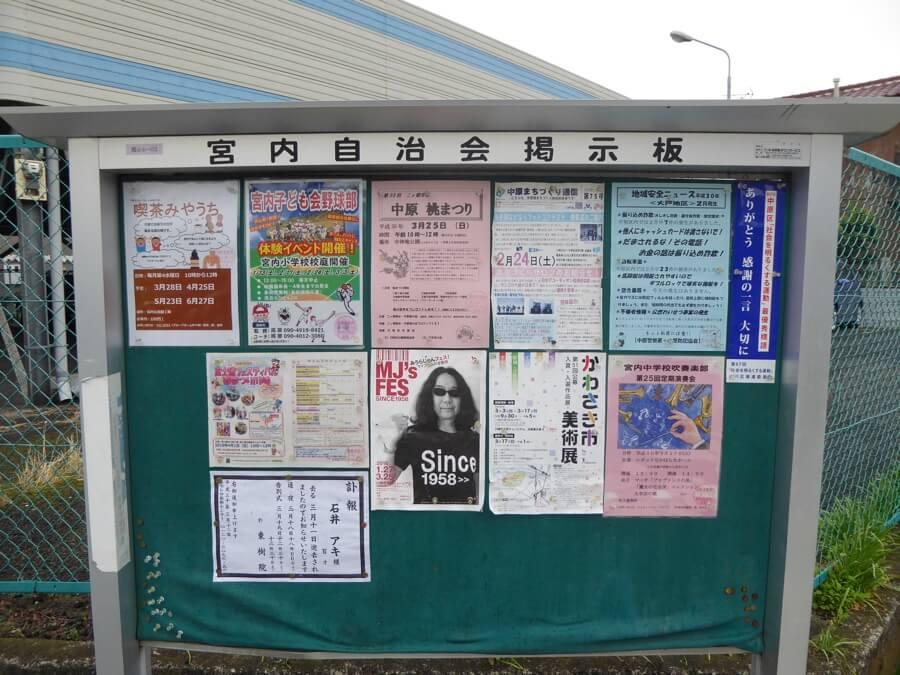 川崎市の街中の至る所に貼ってました。川崎という街への浸透を感じました