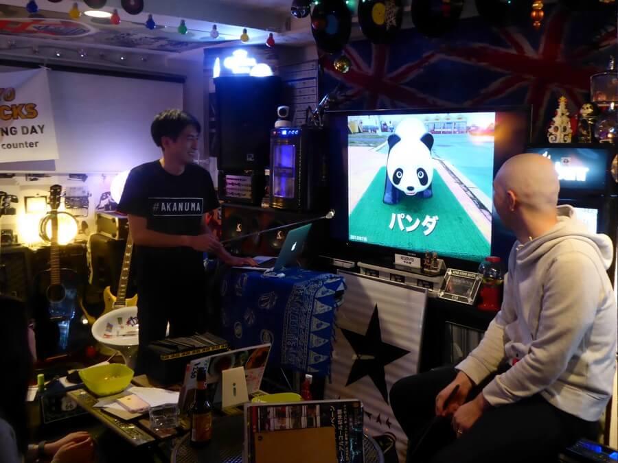 「赤沼俊幸の写真都市vol.1&2 reprise」パンダ